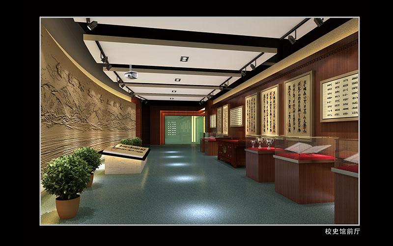 民乐县第一中学 校史馆装饰工程设计方案