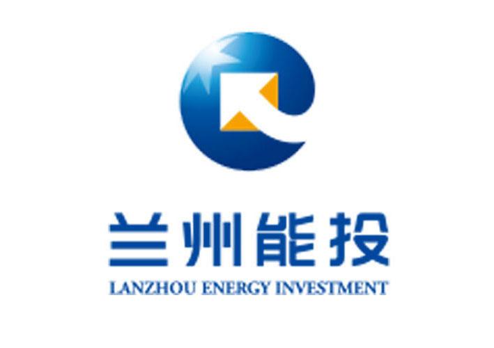 兰州能源投资有限公司